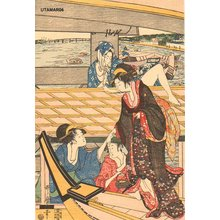 Kitagawa Utamaro: Courtesan Sumida River - Asian Collection Internet Auction