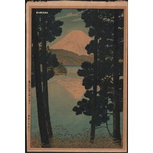 笠松紫浪: Mt. Fuji from Lake Ashinoko - Asian Collection Internet Auction