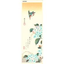 歌川広重: Kingfisher and Hydrangea - Asian Collection Internet Auction