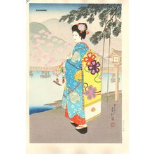 Hasegawa Sadanobu III: MAIKO (Spring) - Asian Collection Internet Auction