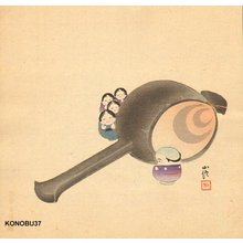 Konobu: - Asian Collection Internet Auction
