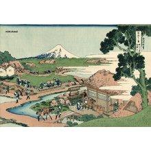 葛飾北斎: - Asian Collection Internet Auction