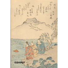 Itsumi, Isshin: Three courtiers with fans - Asian Collection Internet Auction