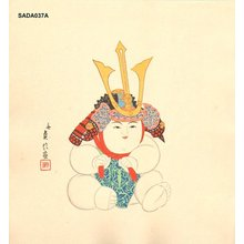 Hasegawa Sadanobu III: Children's Day, child with samurai helmet - Asian Collection Internet Auction