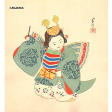 Hasegawa Sadanobu III: Dancing KAGURA (ancient Shinto dancing) - Asian Collection Internet Auction