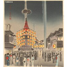 Tokuriki Tomikichiro: Gion Festival (Kyoto) - Asian Collection Internet Auction