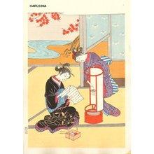 Suzuki Harunobu The Evening Glow Lantern