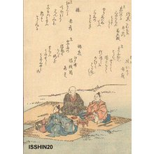 Itsumi, Isshin: Two courtiers and priest on picnic - Asian Collection Internet Auction