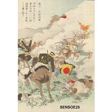 Suzuki, Kason: Sino-Japanese War - Asian Collection Internet Auction