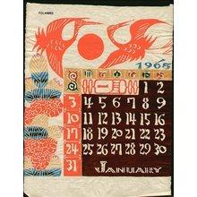 Serizawa, Keisuke: January - Asian Collection Internet Auction
