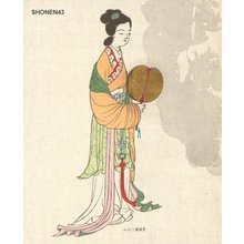 Suzuki, Shonen: Chinese court woman - Asian Collection Internet Auction