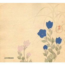 Ogata Korin: Chinese bell flowers - Asian Collection Internet Auction