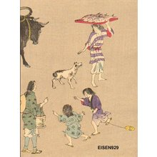 Tomioka Eisen: Beauty selling sea bream on busy road - Asian Collection Internet Auction