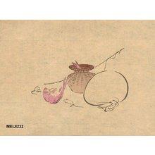 Shibata Zeshin: - Asian Collection Internet Auction