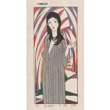 竹久夢二: Woman in Chapel - Asian Collection Internet Auction