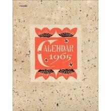 Serizawa, Keisuke: Calendar folio, hand made paper - Asian Collection Internet Auction