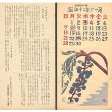 Maekawa Senpan: November - Asian Collection Internet Auction