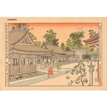 名取春仙: Masumida Shrine - Asian Collection Internet Auction