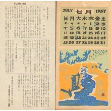 Fujimori, Shizuo: July - Asian Collection Internet Auction