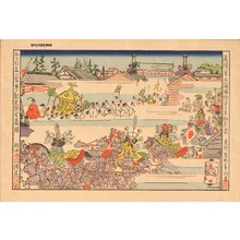 Natori Shunsen: Peach Flower Festival - Asian Collection Internet Auction