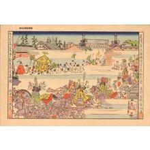 名取春仙: Peach Flower Festival - Asian Collection Internet Auction