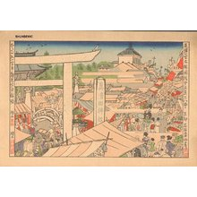 Natori Shunsen: Sanpachi Market - Asian Collection Internet Auction