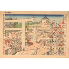 名取春仙: Sanpachi Market - Asian Collection Internet Auction