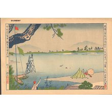 Natori Shunsen: Kiso River - Asian Collection Internet Auction