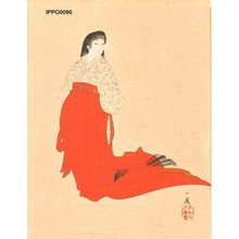 英一蜂: BIJIN-E (beauty print) - Asian Collection Internet Auction