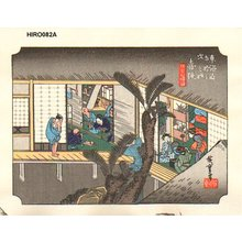 Utagawa Hiroshige: Tokaido 53 Stations, Akasaka - Asian Collection Internet Auction