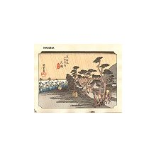 歌川広重: Tokaido 53 Stations, Oiso - Asian Collection Internet Auction