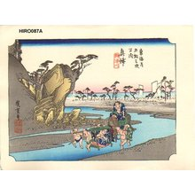 Utagawa Hiroshige: Tokaido 53 Stations, Okitsu - Asian Collection Internet Auction