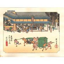 歌川広重: Tokaido 53 Stations, Kusatsu - Asian Collection Internet Auction