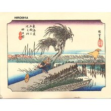 Utagawa Hiroshige: Tokaido 53 Stations, Yokkaichi - Asian Collection Internet Auction