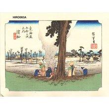 Utagawa Hiroshige: Tokaido 53 Stations, Hamamatsu - Asian Collection Internet Auction