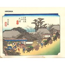 歌川広重: Tokaido 53 Stations, Otsu - Asian Collection Internet Auction