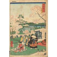 Utagawa Hiroshige II: Blossom viewing - Asian Collection Internet Auction