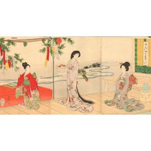 豊原周延: Court Ladies at New Year - Asian Collection Internet Auction