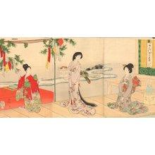 豊原周延: Court Ladies at New Year - Asian Collection Internet Auction