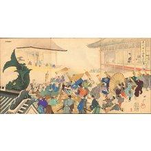 豊原周延: Dispensing umbrellas - Asian Collection Internet Auction