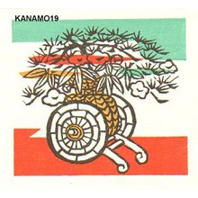 Kanamori, Yoshio: Flower cart - Asian Collection Internet Auction