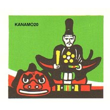 Kanamori, Yoshio: Toys - Asian Collection Internet Auction