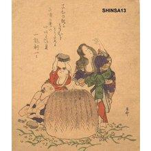 柳々居辰斎: AMA (woman AWABI diver) and family - Asian Collection Internet Auction