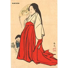 Ippitsusai Buncho: MIKO (shrine maiden), design by Buncho - Asian Collection Internet Auction