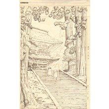 Unknown: Kamakura Hachiman Shrine - Asian Collection Internet Auction