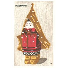 Maeda Masao: Child in snow - Asian Collection Internet Auction