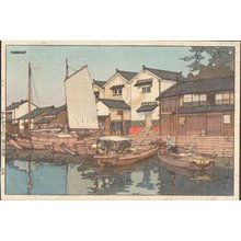 吉田博: Kura in Tomonoura - Asian Collection Internet Auction