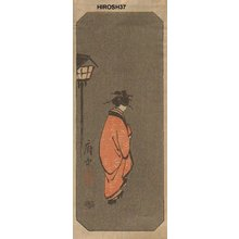 Hiroshige IV: Courtesan and lamp - Asian Collection Internet Auction
