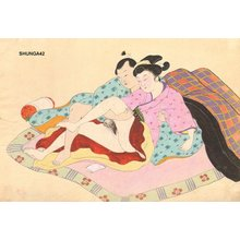 Not signed: Couple on futon - Asian Collection Internet Auction