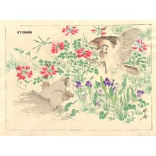 Kawanabe Kyosai: Mole and sparrow - Asian Collection Internet Auction